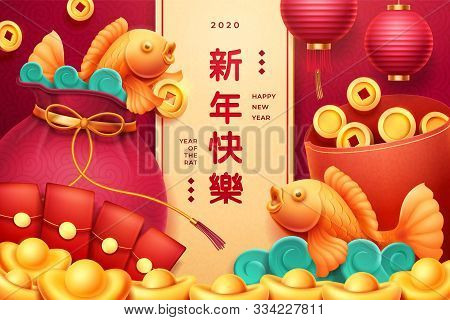 Chinese New Year Greeting Card, China Holiday Luck Symbols And Ornaments Design. Happy 2020 Chinese