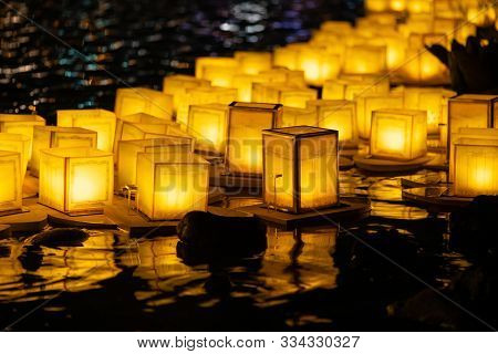 The Floating Lamp Is A Type Of Lamp That Floats On The Surface Of The Water. It Is Also Known As A R