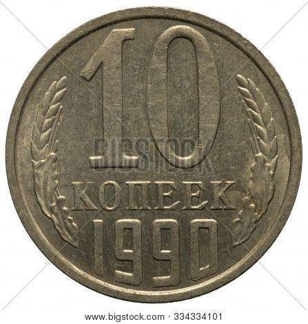 Russian Money And Coins. 1990, 10 Kopecks.russian Money And Coins. 1990, 10 Kopecks