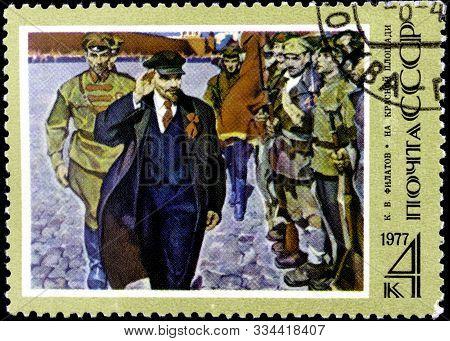 11 14 2019 Divnoe Stavropol Territory Russia Postage Stamp Ussr 1977 K.v. Filatov On The Red Square