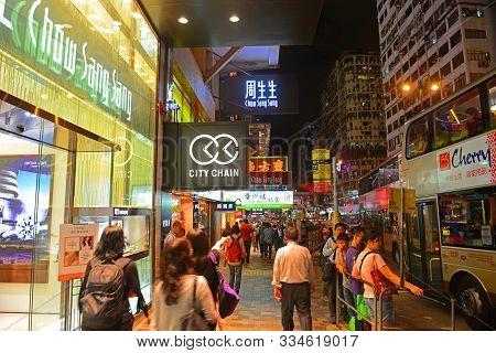 Hong Kong, China - Nov 9, 2015: Jordan Bus Stop On Nathan Road Near Austin Road Night Scene, Kowloon