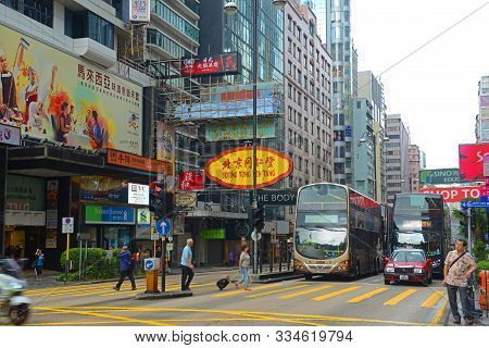 Hong Kong, China - Nov 10, 2015: Hong Kong Nathan Road At Austin Road, Kowloon, Hong Kong. Nathan Ro