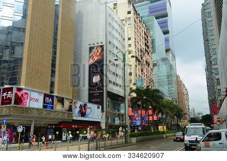 Hong Kong, China - Nov 10, 2015: Hong Kong Nathan Road At Middle Road, Kowloon, Hong Kong. Nathan Ro