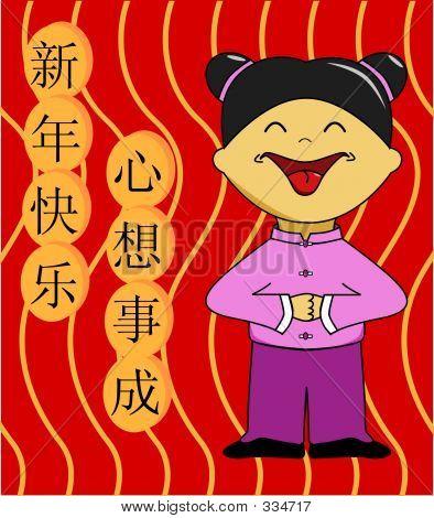 Happy Chinese New Year 2