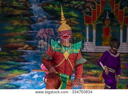 Luang Prabang , Laos - Aug 10 : Laotian Dancers Perform In The Royal Ballet Theatre In Luang Prabang