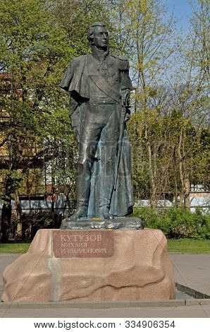Kaliningrad, Russia - April 20, 2019: Monument To The Great Russian Commander Mikhail Illarionovich