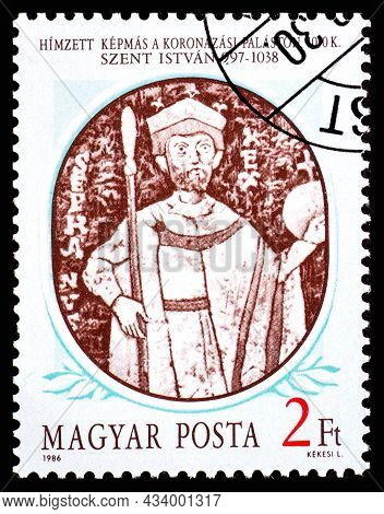 Hungary - Circa 1986: A Stamp Printed In Hungary From The Hungarian Kings 1st Issue Shows St. Stephe