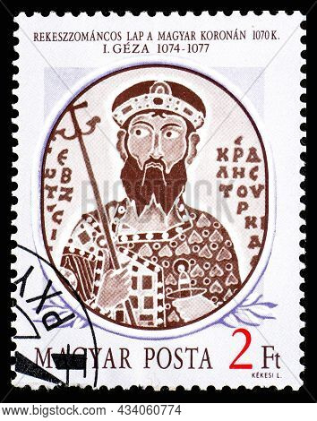 Hungary - Circa 1986: A Stamp Printed In Hungary From The Hungarian Kings 1st Issue Shows Geza I Ena