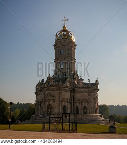 Exterior View To Church Of Sign Of Blessed Virgin In Dubrovitsy Znamenskaya Church In Podolsk Moscow