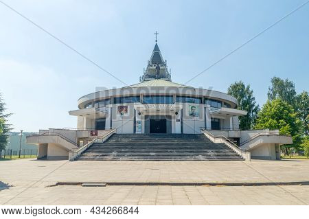 Rumia, Poland - June 18, 2021: Sanctuary Of The Blessed Virgin Mary To Help The Faithful.