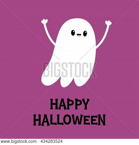 Happy Halloween. Flying Ghost Spirit With Hands. Scary White Ghosts. Bones Text Font. Bone Letter Ty