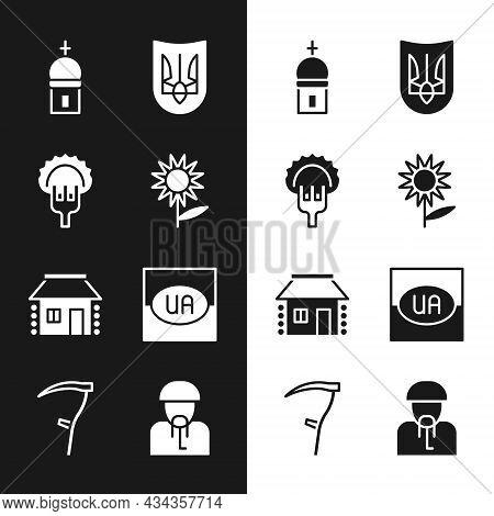 Set Sunflower, Dumplings On Fork, Church Tower, Ukrainian Trident, House, Flag Of Ukraine, Cossack A