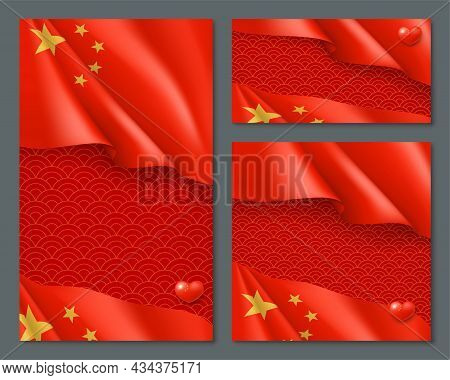 Set Of Patriotic Banners With China Waving Flags. China Happy National Day Of The People Poster, Bro