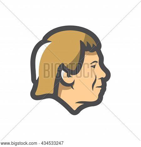 Ice Hockey Coach Head Vector Icon Cartoon Illustration