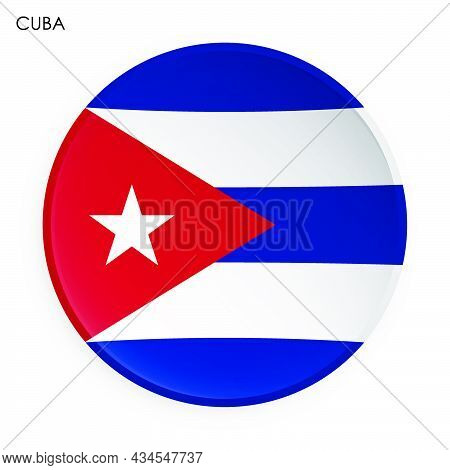 Cuba Flag Icon In Modern Neomorphism Style. Button For Mobile Application Or Web. Vector On White Ba