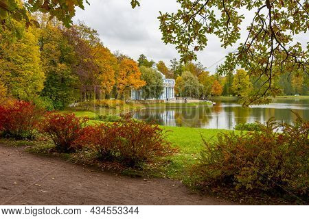 Autumn In Catherine Park, Pushkin (tsarskoe Selo), Saint Petersburg, Russia