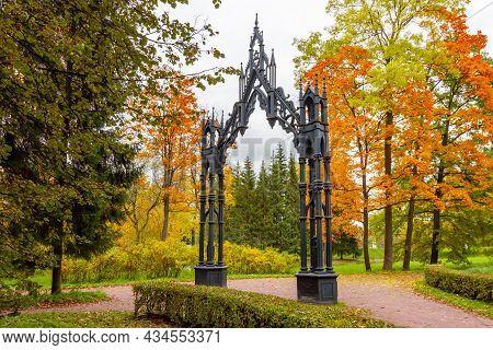 Gothic Gate In Catherine Park In Autumn, Tsarskoe Selo (pushkin), Saint Petersburg, Russia
