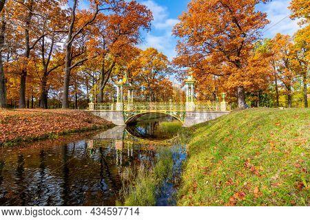 Chinese Bridge In Alexander Park In Autumn, Pushkin (tsarskoe Selo), Saint Petersburg, Russia