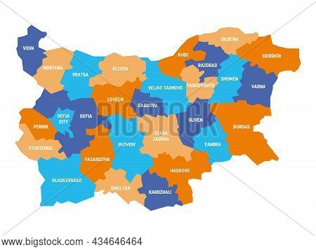 Colorful Political Map Of Bulgaria. Administrative Divisions - Provinces. Simple Flat Vector Map Wit
