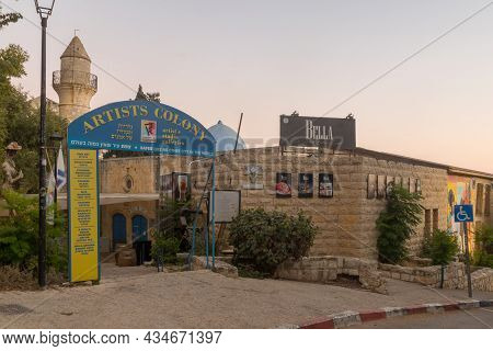 Safed, Israel - September 28, 2021: Sunset View Of The Artists Quarter, In The Old City Of Safed (tz