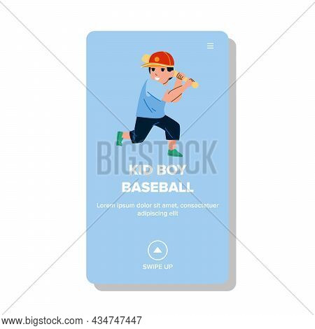 Kid Boy Playing Baseball Sportive Game Vector. Schoolboy Child Play Baseball Sport Competition With