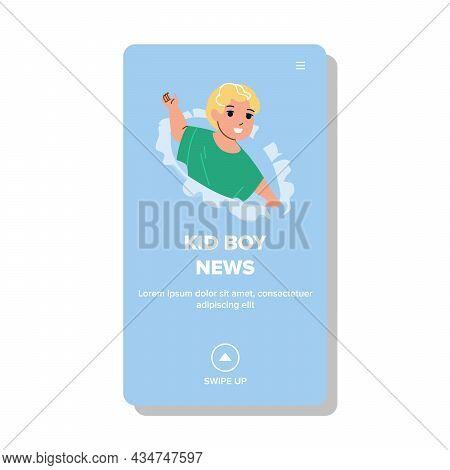 Surprised Child Boy Talking Fresh News Vector. Schoolboy Kid Jumping From Paper Hole Talk School New