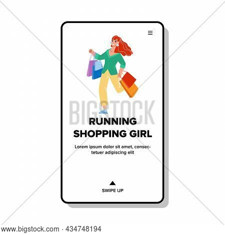 Girl Running On Shopping To Clothes Store Vector. Happy Woman Shopper Run With Bag Seasonal Sale Sho