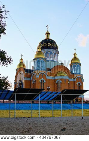 Detailed View Of The Pocrovsky Cathedral - Orthodox Church On Embankment In Obolon District. Blue Sk