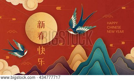 Beautiful Chinese New Year Greeting Postcard With Paperwork On Red Background. Cute Swallows Flying