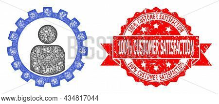Wire Frame Customer Setup Gear Icon, And 100 Percent Customer Satisfaction Rubber Ribbon Seal Print.