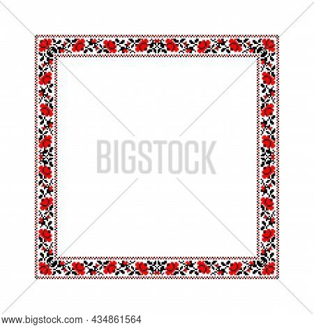 Vector Illustration Of Square Frame Template With Ukrainian National Ornament. Traditional Black And