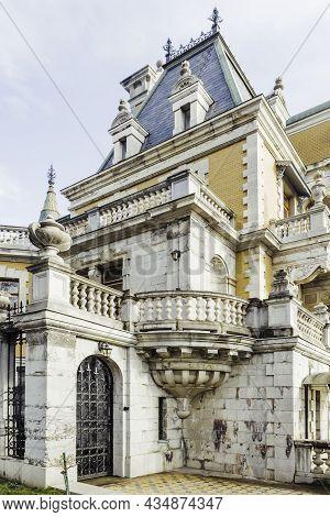 Massandra, Crimea - February 10, 2015. Massandra Palace. Chateauesque Villa Of Emperor Alexander Iii