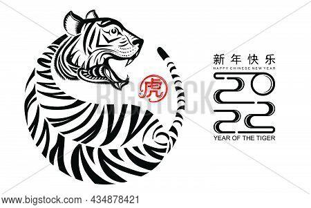 Tiger 2022 912