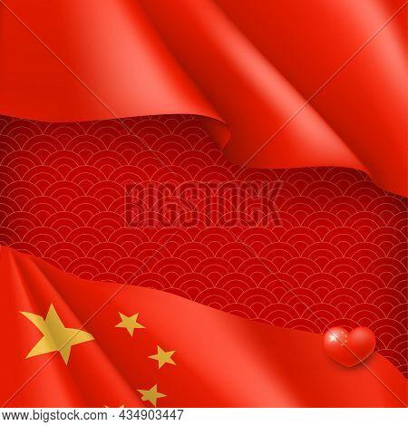 Red Waving China Flag Abstract Holiday Patriotic Backdrop. China Happy National Day Banner, Brochure