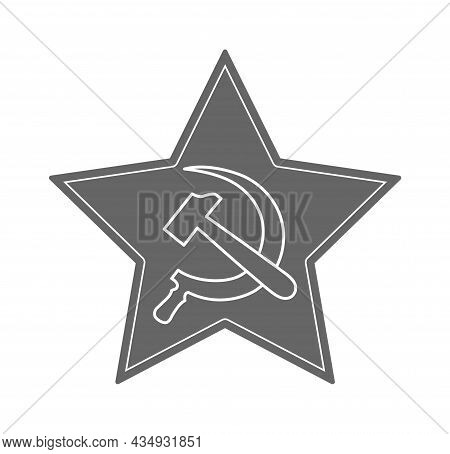 Five-pointed Star Icon With A Hammer And Sickle. Flat Style