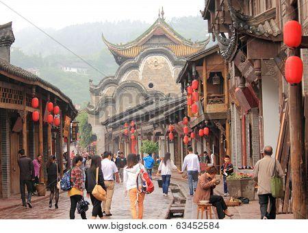 Luodai Village Chengdu China