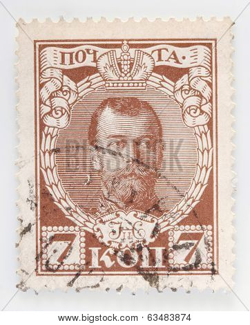 RUSSIA - CIRCA 1912: A stamp printed in The Russia shows portrait of czar Nicholas 2, series, circa 1912