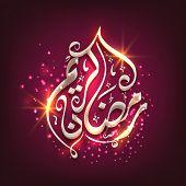 Beautiful glowing Arabic Islamic calligraphy of text Ramadan Kareem on shiny purple background for Islamic holy month of prayers, celebration. poster