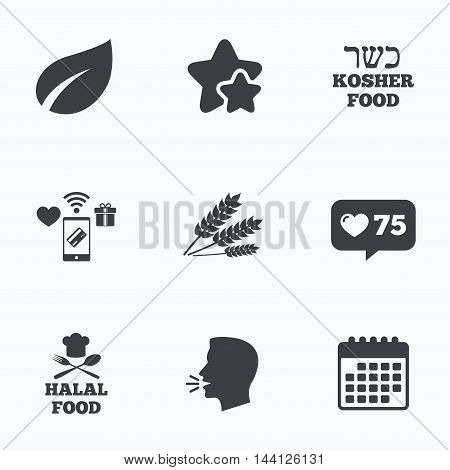 Natural food icons. Halal and Kosher signs. Gluten free. Chief hat with fork and spoon symbol. Flat talking head, calendar icons. Stars, like counter icons. Vector