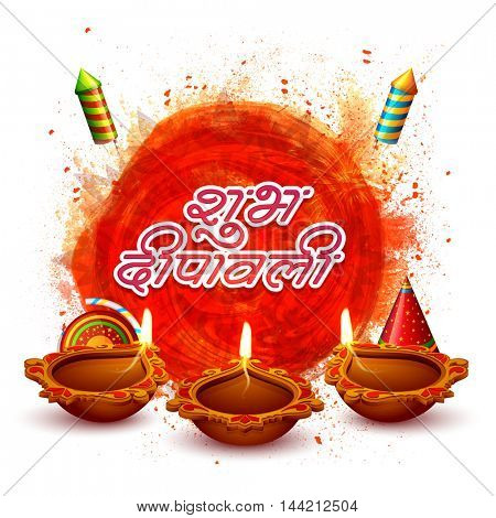 Elegant Illuminated Oil Earthen Lamps with Firecrackers and Hindi Text Shubh Deepawali (Happy Diwali) on red paint stroke, Vector illustration for Indian Festival of Lights Celebration.