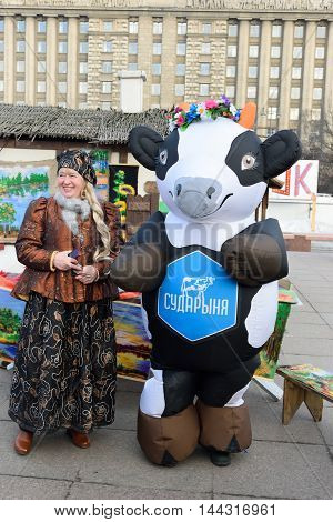 Actors In Theatrical Kusumah Boyarynia And Cows On The Holiday O