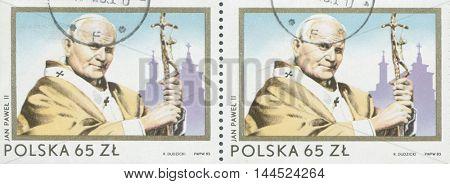 POLAND, circa 1982: postage stamp printed in Poland showing an image of John Paul II, circa 1982