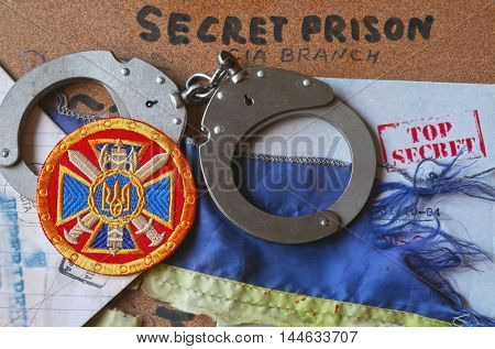 ILLUSTRATIVE EDITORIAL.Chevron of Ukrainian pro-american Security Service of Ukraine, the SBU.August 24,2016 in Kiev, Ukraine