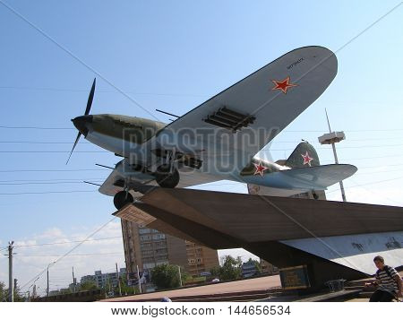 Samara Russia - July 17 2010. plane IL-2 times of the second world war. Attack the IL-2 combat aircraft of world war II. One of the few completely preserved in its original form. Set in Samara city until the year 2015