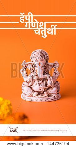 Happy Ganesh Chaturthi Greeting Card showing photograph of lord ganesha idol