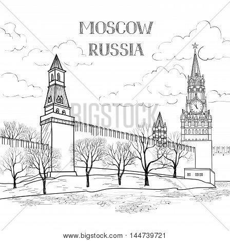 Кремль Москва Вектор
