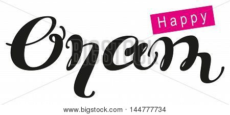 Happy onam. Lettering text for greeting card. Vector illustration