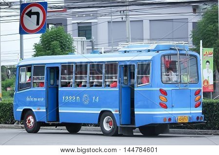Bus Route Chiangmai And Hod Distric