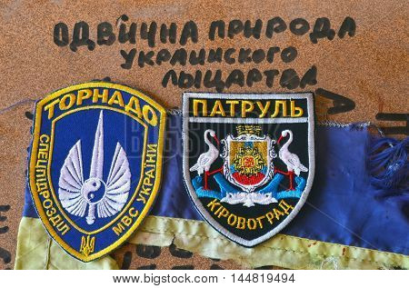 ILLUSTRATIVE EDITORIAL.Chevron of Ukrainian battalion Tornado .The battalion disbanded for pederastic rapes kids,human trafficking,marauding,executions and torture.August 24,2016 in Kiev, Ukraine