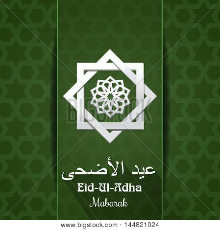 Green background with white pattern and inscription in Arabic - Eid al-Adha. Eid-Ul-Adha Mubarak. Greeting card for Muslim holidays. Vector illustration